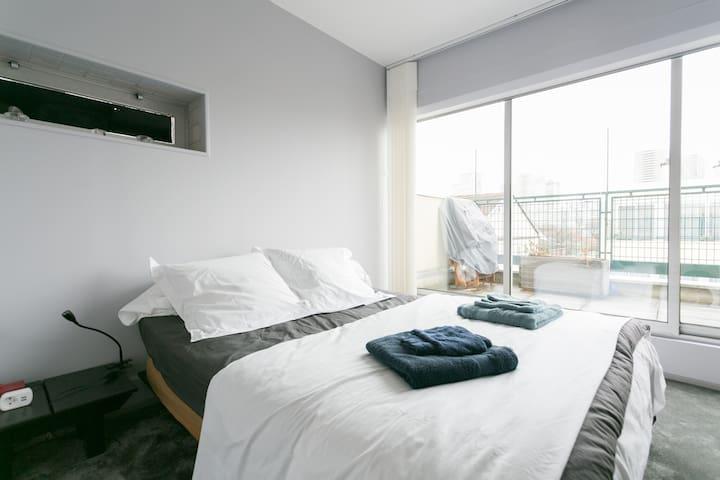 une chambre à 2 pas du periph - Ivry-sur-Seine - Apartmen