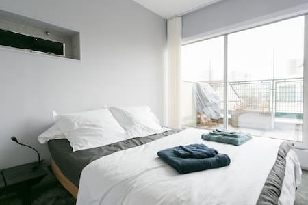 une chambre à 2 pas du periph - Ivry-sur-Seine - Apartamento