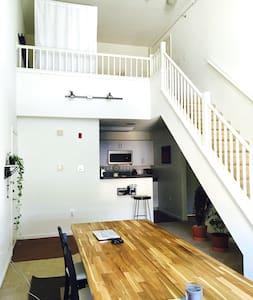 Peaceful Loft Bedroom - Quincy
