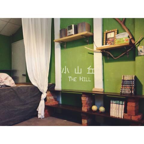 小山丘 / the Hill / 雙人小空間 - 東河鄉