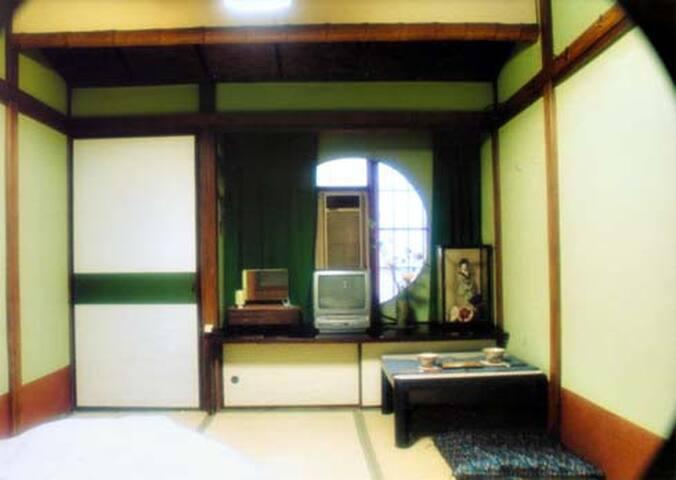 Matsu at Tama Ryokan
