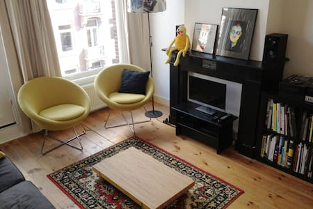 Shared creative apartment in Amsterdam (cat incl!) - Amsterdam - Apartment
