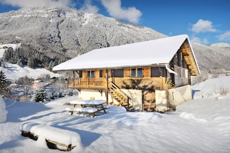 OVO NETWORK - Family La Clusaz chalet Entremont, sleeps 9, close to slopes - Chalupa