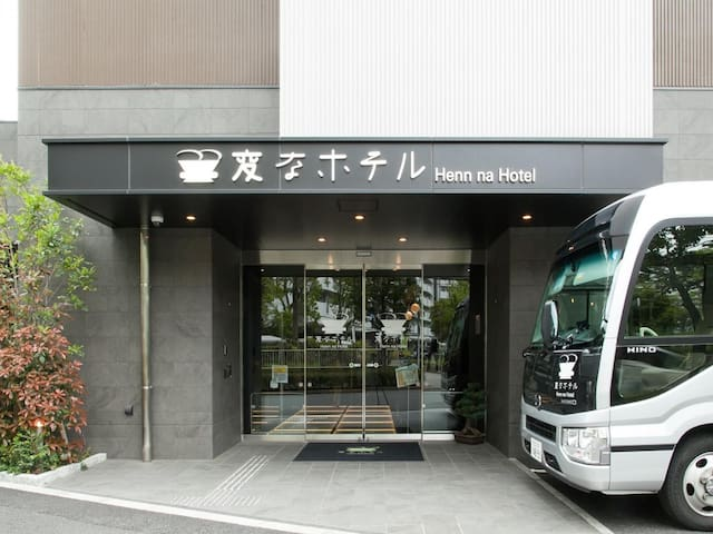 【3 mins walk to Nishikasai station】Free bus to TDR or Tokyo station☆Standard Double Room with Free Wi-Fi!