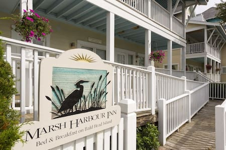 2 Bed 2 Bath Bed & Breakfast Suite at Bald Head