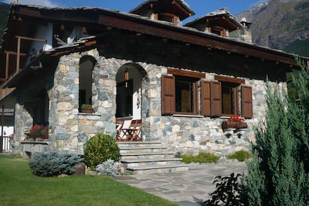"Casa di montagna a 850m ""Strada antica"""