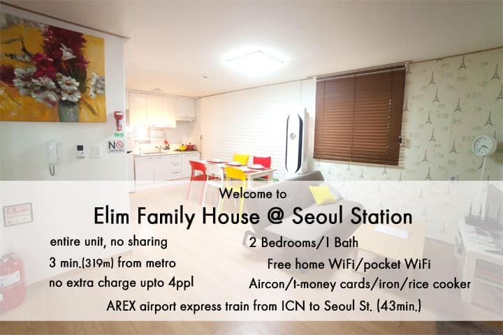 Seoul Station#2/3min/2BR/1Bath/PocketWifi/Aircon