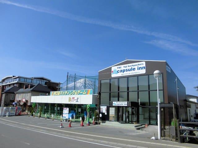 Newly open Capsule Hotel - Fujikawaguchiko - Ház