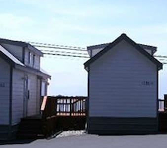 Eagle Bay Vacation Rentals/ Cabin #2 Pacific - Gold Beach