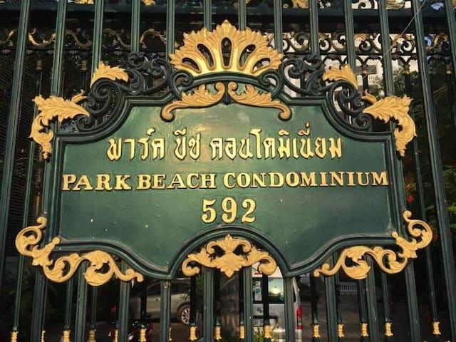 Park Beach Condominium