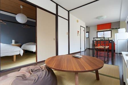 渋谷、横浜駅から30分の好アクセス!広さ50m2の専用個室です。 - Kawasaki Nakahara-ku - Osakehuoneisto