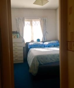 Small bedroom with the most comfy bed ever. - Castleknock - Casa