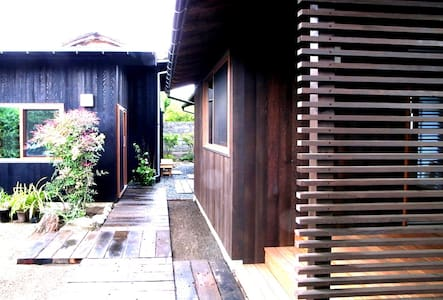 Japanese Beach Cottage: 湘南の古民家・貸切ビーチコテージ(駐車場2台OK) - 茅ヶ崎市 - Ház