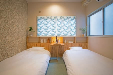 Asakusa Private Guest Room