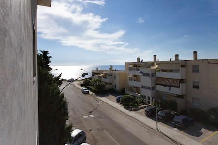 Cosy Apartment 50mt from the sea!! - Fertilia - Pis