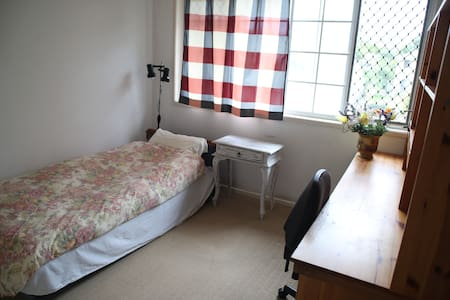 Private Room for Friendly House - Bellbowrie - Ev