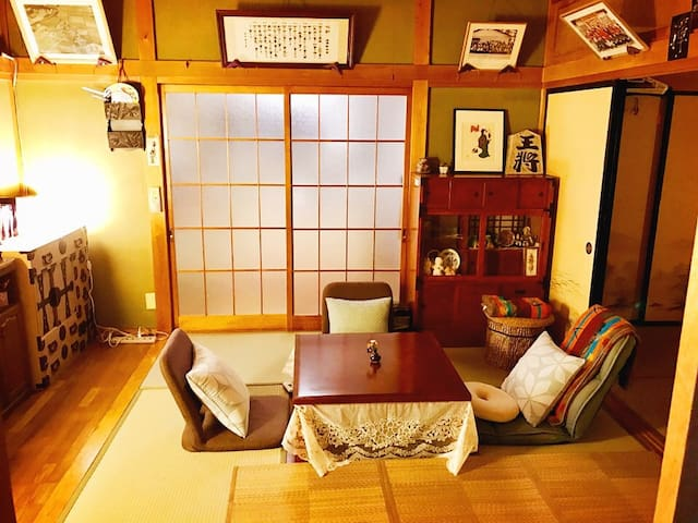 WELCOME TO JAPANESE HOUSE!