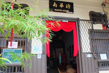 Muntri House - Private Twin Room1, Shared Bathroom - George Town - Bed & Breakfast