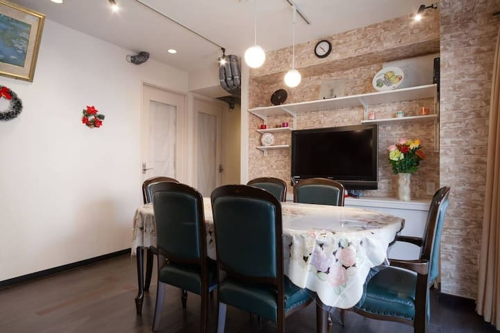 6bedrooms apt.~convenient access to train/bus stn. - Nakano-ku - Apartment