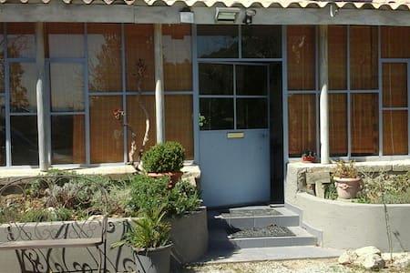 Joli gîte en colline provençale ! - Sainte-Tulle