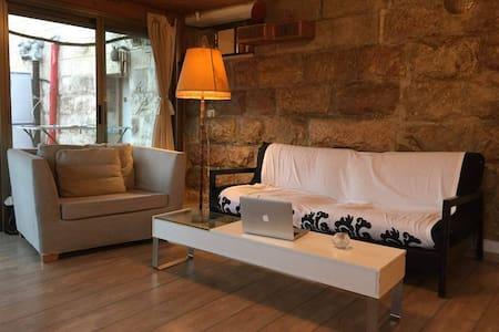 Quiet & Cozy flat, large garden and a nice view - Jeruzalém - Byt
