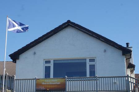 Cnoc Aluin BnB Double Room - Edinbane  - Bed & Breakfast