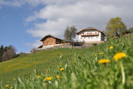 Ferienwohnung auf Südtiroler Bauernhof - Brixen