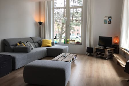 Appartement next to Westerpark - 阿姆斯特丹
