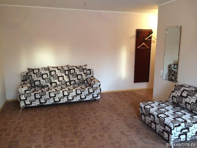 Квартира для экономных - Tyumen' - Apartemen
