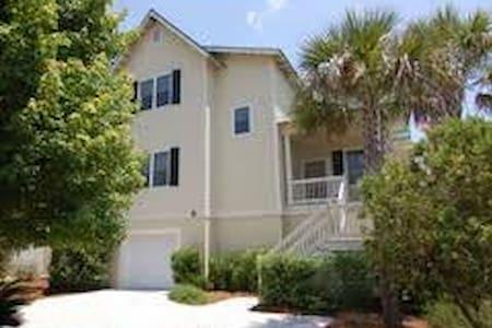 Beautiful Home on Seabrook Island - Seabrook Island - House
