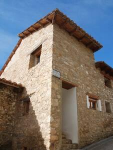 Casa rural en Valdelinares - Valdelinares - House - 2