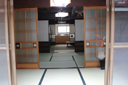古民家 郡上八幡 - Gujō-shi - House