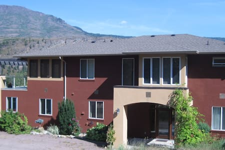 Property with panoramic view - Salmon Arm - House