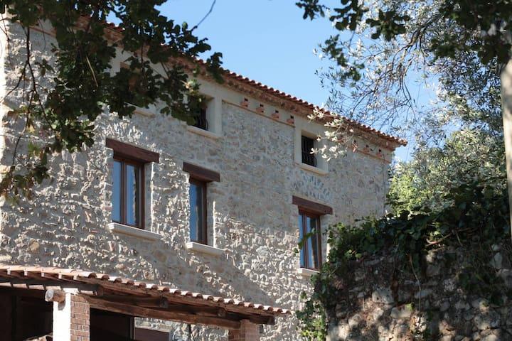 Casale Solearancio Appartamento Moro