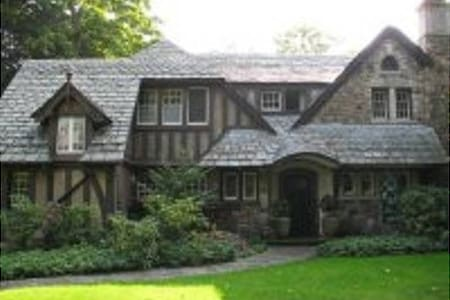 Historic Tudor in Maplewood District - Rochester