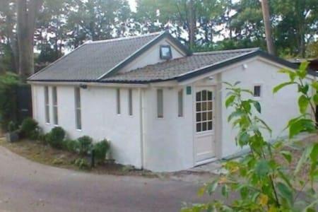 DO's Passie bungalow-Veluwe (Corona vrij) korting