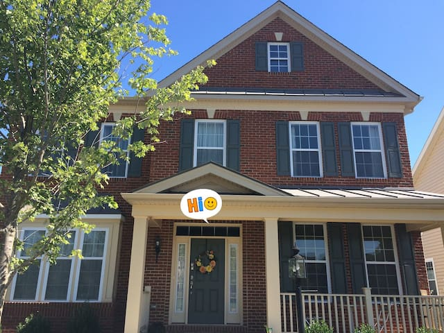 Two bedrooms+Private bath+TV+gym near IAD Airport - Ashburn - House