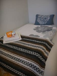 Cozy Room near University - Vaasa - อพาร์ทเมนท์