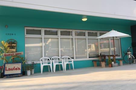 沖縄でゆっくり過ごす海辺 - Onna - House