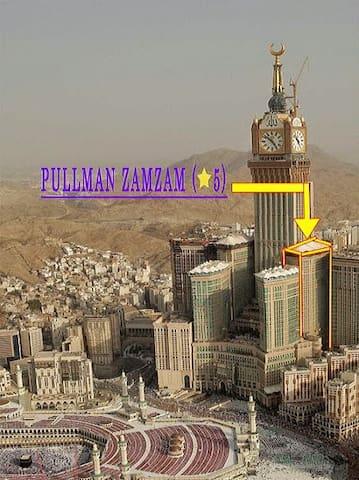Studio in the 5 stars hotel Zamzam pullman Makkah