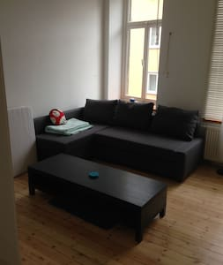 Wonderful Centric Room in Aachen - Aachen - Wohnung