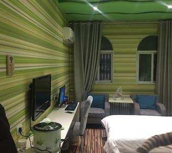 创意个性小公寓 - 咸宁市