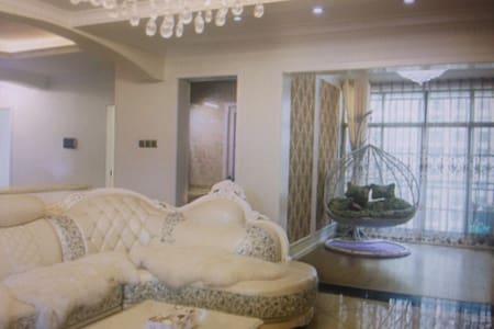 Hotel style apartment - 吕贝克 - 公寓