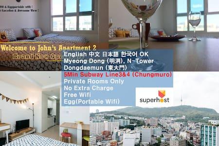 ★Open Sale★John's Apartment2 Brand New Myeongdong - Jung-gu - Departamento