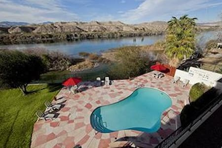 Beautiful 2 room Suite - Bullhead City