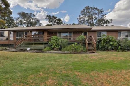 Country Views - 15minutes to Toowoomba CBD - Gowrie Junction