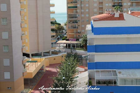 APARTAMENTO VISTAS AL MAR WIFI PISCINA PARKING