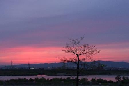 Riverside Getaway O.S.A.K.A - Hirakata - Byt
