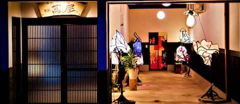 【鳥取県北栄町】和紙らんぷの宿「民泊 萬屋(よろずや)」