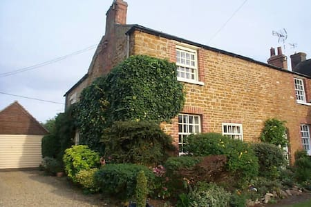 The Mousehole, Preston, Oakham, Rutland - 프레스톤 - 단독주택